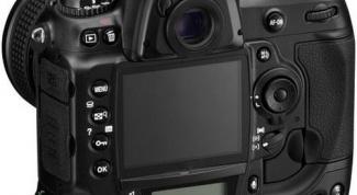 Как сделать фотографии с цифрового фотоаппарата