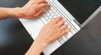 Как включить беспроводную сеть на ноутбуке