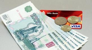 Как начислять на карточку деньги