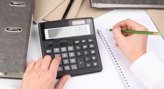 Что такое налоговые активы