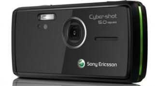 Как подключить камеру от мобильного телефона