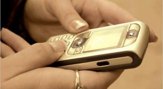 Как снять пароль с флешки для телефона
