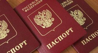 Что нужно для оформления российского паспорта