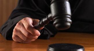 Зачем нужны суды