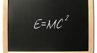 Как провести занимательный урок физики