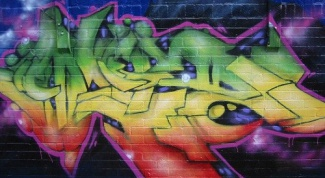 Как написать свое имя в граффити