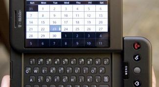 Как установить меню на телефон