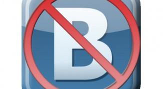 Как запретить доступ на сайт с компьютера