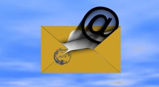 Как узнать сервер электронной почты