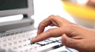 Как очистить список сайтов
