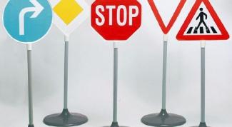 Для чего нужны дорожные знаки