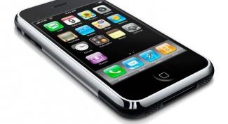 Почему быстро разряжается батарея iPhone