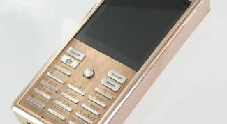 Как сдать мобильный телефон