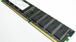 Для чего нужна оперативная память