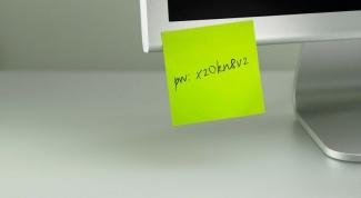 Как закрыть папку или файл