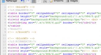 Как вставить код на сайт