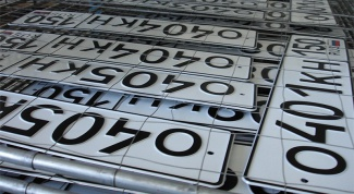 Что нужно для регистрации автомобиля