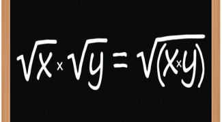 How to multiply square root square root