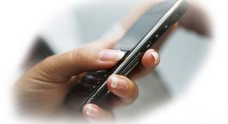 Как отправить СМС по СНГ