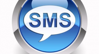 How to send free SMS MTS subscriber