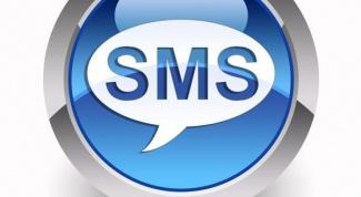 Как отправить бесплатное смс абоненту МТС
