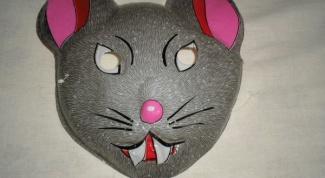 Как сделать маску мышки