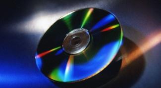 Как нарезать образ  на диск