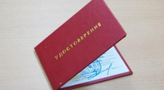 Как получить удостоверение внештатного сотрудника