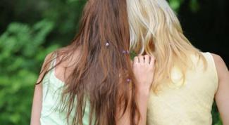 Как найти верного друга