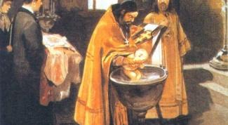 Что нужно для крещения младенца