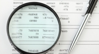 Как заполнить бухгалтерский баланс в 2017 году