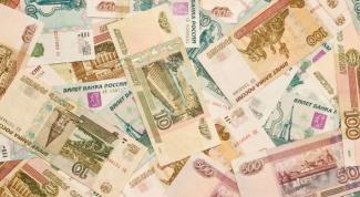 Как сделать деньги за день
