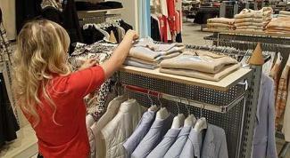 Как купить модную одежду