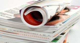 Как оприходовать журналы