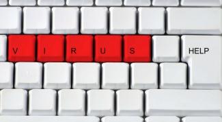Как провести проверку на вирусы, если операционная система заблокирована в 2019 году