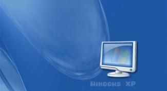 Как интегрировать в Windows SP3