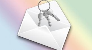 Как выслать пароль