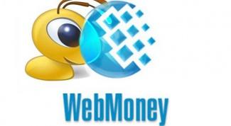 Как получить бесплатно webmoney