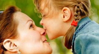 Как быть хорошими родителями