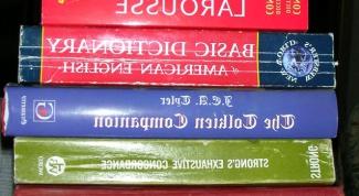 Как изучать английский язык