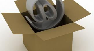 Как отправить папку по почте