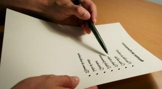 Как писать список литературы
