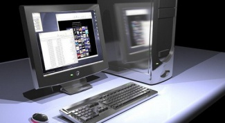 Как ускорить работу компьютера