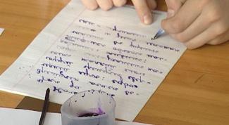 Как писать сочинение-рассуждение