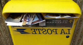 Как отправить фото по почте