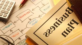 Как развить бизнес