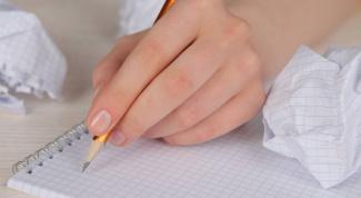 Как написать красивое письмо