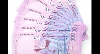 How to convert hryvnia into rubles