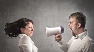 Как разорвать отношения