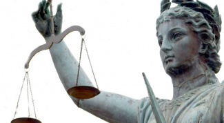 Как обжаловать решение суда
